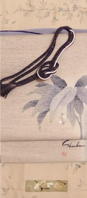 beige_kimono