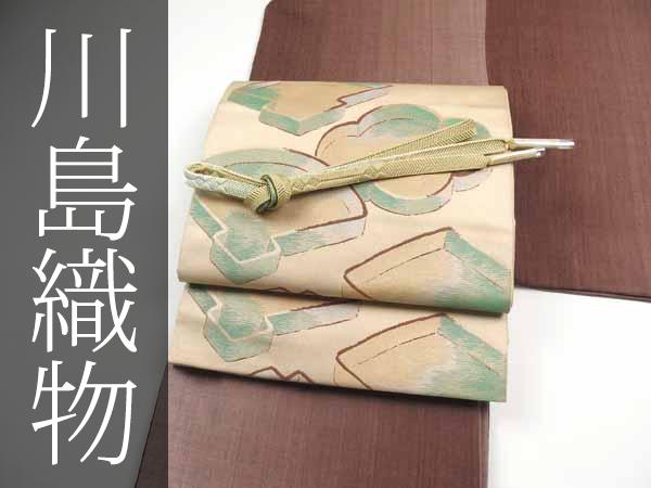 千成堂★川島織物 本袋帯 ベージュ地 モダンな水盤文様の逸品