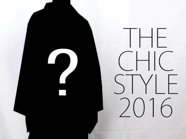 2016年の着物スタイルはどうなる?