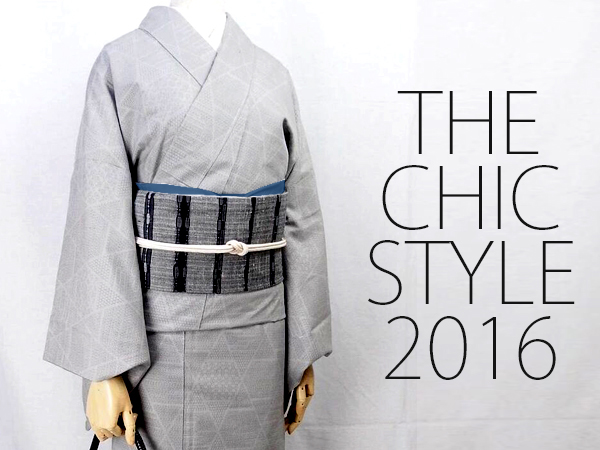 thechicstyle2016_2