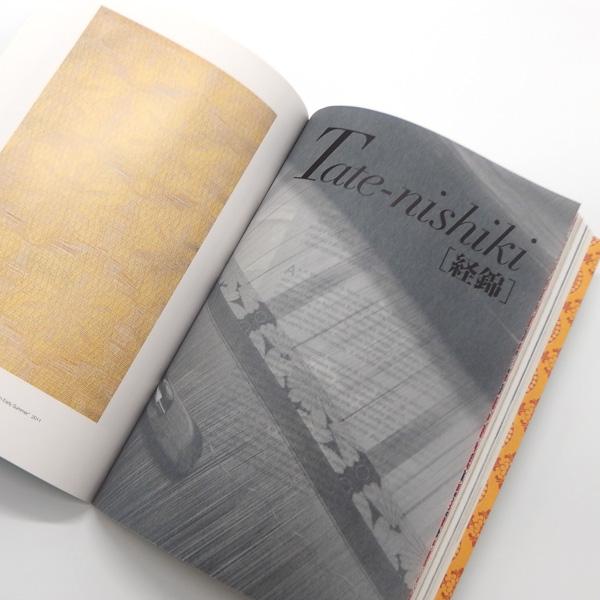 資料の書籍 「織を極める」人間国宝 北村武資