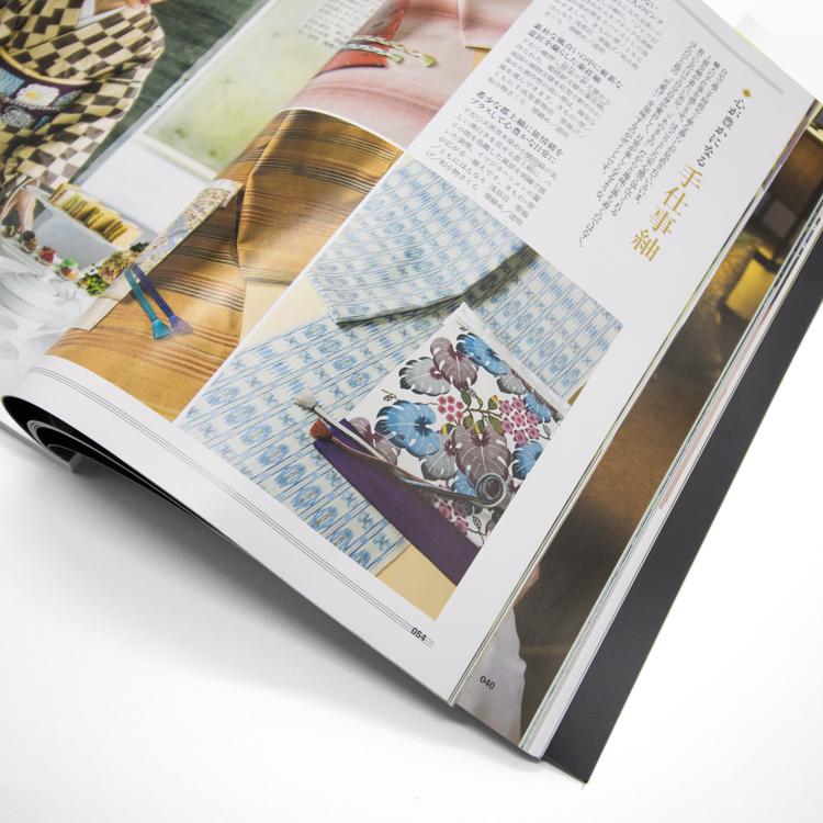 雑誌きものSalon2020秋冬号 秦荘紬と紅型の帯が掲載されました