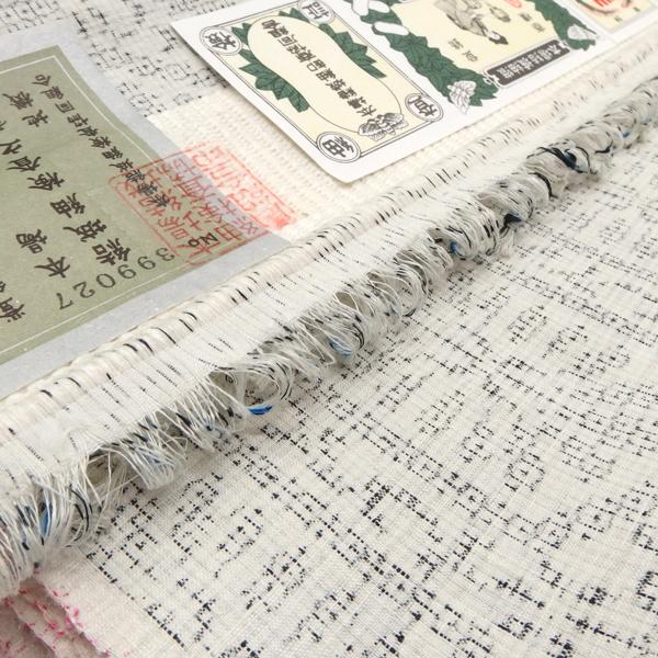 本場結城紬 小倉商店 白よごし 裂取 反物 糸のアップ
