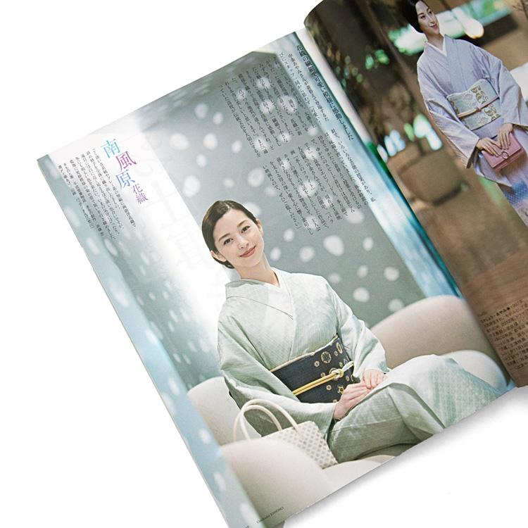 美しいキモノ 中条あやみさん着用 南風原花織 着尺と木版染めの帯のコーディネート