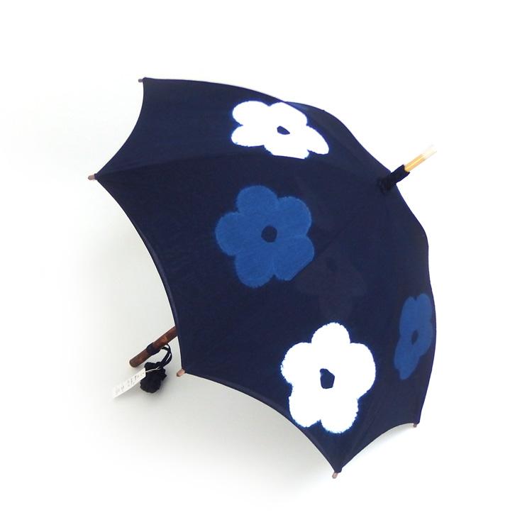 平敷慶彦(琉球藍染工房) 琉球藍染の日傘 「花重ね / 蛙張り」